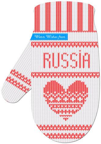 С тёплыми пожеланиями из России