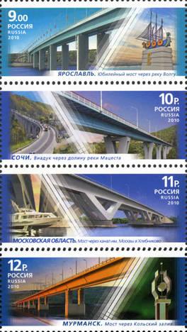 Балочные мосты
