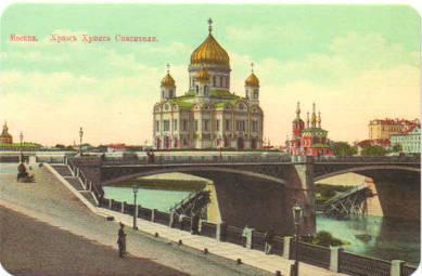 Москва. Храм Христа Спасителя в цвете