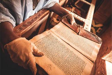 Древняя книга