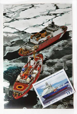 Комплект «Ледоколы» (открытка+марка)
