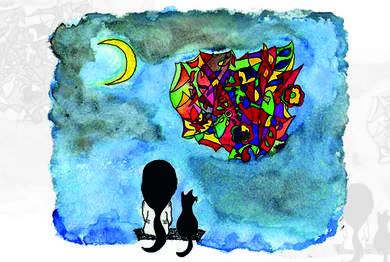Облачные мечтатели. Ловец снов