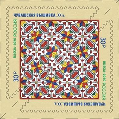 Декоративно-прикладное искусство России. Чувашская вышивка