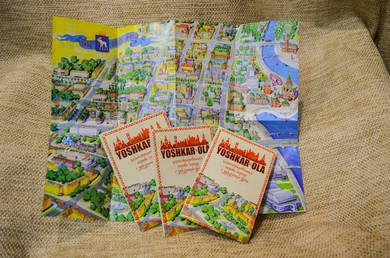 «Йошкар‑Ола. Иллюстрированная карта города»