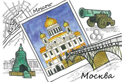 Москва. Увидеть Россию