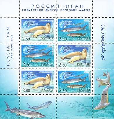Сохраним природу Каспийского моря