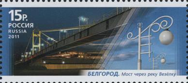 Пешеходные мосты. Белгород