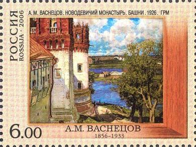 Новодевичий монастырь. Васнецов А.М.